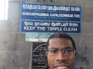 Kapaleeshwarar Temple in Mylapore. This is a temple of Shiva.